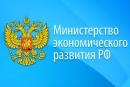 Минэкономразвития РФ  повысило прогноз по инфляции с 5,8 до 7,4%